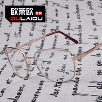 Double lumière avec un plein de lunettes de lecture en métal et double verres optiques gros à près ou loin laoguang miroir 0111