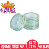Wholesale Effective stationery colorless stationery adhesive transparent small tape cm office supplies