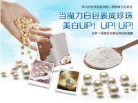 best bleaching cream - The Best Whitening Cream Pearl Skin Lightening Cream Freckle Removal Bleaching Mask Moisture Anti Wrinkle Flawless Face Care