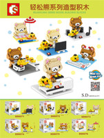 bearing blocks - SD cm box Bear with Duck leisure ect styles Leisure bear series blocks Bricks Mini Model building Blocks
