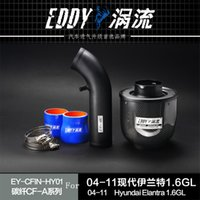 Wholesale Fit For Hyundai Elantra L Fine Quality Racing Brand EDDYSTAR EDDY Carbon Fiber Cold Air Intake System Air Filter