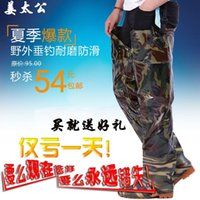 asia electric - Camouflage resistant electric thickening pant waterproof pants pants body jiangtaigong fishing shoes shoes pants in Asia