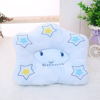 baby corrective - The baby to finalize the design pillow The newborn baby pillow Corrective slant head Star pillow