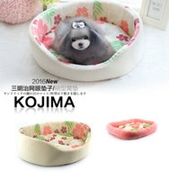 Wholesale New Designed Pet Cushion Dog Bed House Bed For Cat Cushion Kennel Pens Doggy Puppy Sofa Sleeping Bag Warm PC