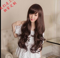 Wholesale Europe and the United States Ms fashion wig fluffy big fluff long wigs
