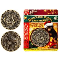 Wholesale 2016 Santa Claus Souvenir COINS monkey year Festival Gifts coin Keepsake Ancient charm Coin quot Happy New Year quot christmas ornament
