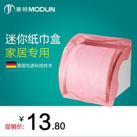 Wholesale Merton small volume carton box rack toilet tube bathroom waterproof bathroom towel rack lovely home small roll stand
