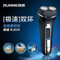 Wholesale Runwe Rs856 men s shaver razor electric charging two knife head floating beard knife special offer