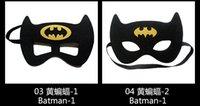 batman childrens costume - Halloween mask Superhero masks Superman Batman Spiderman TMNT Frozen kids Cosplay masks cartoon childrens cartoon Costume Party Mask