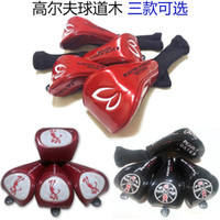 Wholesale TOP quality golf driver heaadcover and fairway wood headcovers pieces set golf pu leather club head covers sale