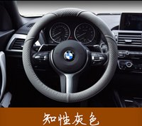 Wholesale 38 cm real high end imported leather century automotive supplies microfiber leather steering wheel cover