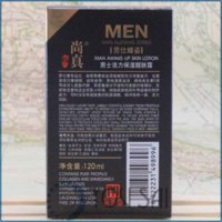 bb cream male - propolis extract for oil control man face lotion with anti eye bag eye cream BB eye cream set