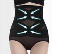 Wholesale Factory underwear postpartum abdomen explosion waist abdomen pants hip underwear briefs on behalf of a