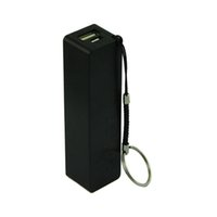 Wholesale 2016 Top Quality Color Portable Power Bank External Backup Battery Charger With Key Chain Aug3