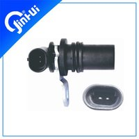 Wholesale 12 months quality guarantee speed sensor for Audi OE No