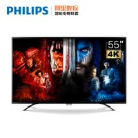 Wholesale 55 PUF T Inch Liquid Crystal K High Clear Intelligence Flat Television