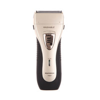 Wholesale Washable Reciprocating type Portable Men Beard Pop up Trimmer Razor Three Blades Electric Shaver