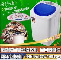 Wholesale clothes wash machine Buffeter shandong xqb46 dual fully automatic mini washing machine