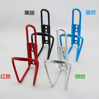 aluminum cup holders - Mountain Bike Equipment Cup Holder Thick Tube Thick Material Aluminum Bottle Cage Bike Water Cup Holder Bicycle Accessories