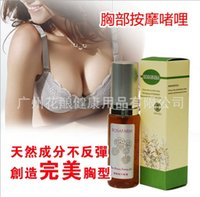 Wholesale Natural plant ingredients chest massage gel ml products promotes blood circulation for more elastic and firm breasts