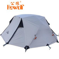 Wholesale Hewolf Outdoor Camping People Aluminum Storm Tent Tent Color Khaki Weight KG Size CM CM CM