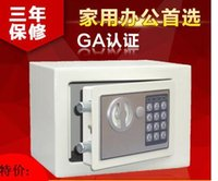Wholesale 17E steel mini safe home office into the wall of a small bedside cabinet safe C Room Escape