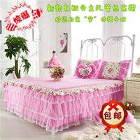 Wholesale of cotton and cotton lace thick bed skirt Cotton Quilted quilted bedspread bedspread European fitted Princess wind
