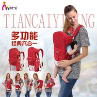 Wholesale Multifunctional baby sling hold the baby four seasons with shoulder sling backpack breathable kids can horizontally carrying