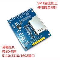 Wholesale 1 inch LCD Tft Module PCB SPI Port ST7735