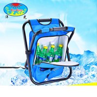 Wholesale folding chair Blue Green Black PVC hiking camping Outdoor Portable Chair camping chairs with storage bag