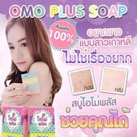 best fruits for skin - OMO White Plus Soap Rainbow Soap Fruit Soap Oil Control and Moisurizing Best Skin Care Soap Gluta Whitening Soap Rainbow Soap Beauty Tools