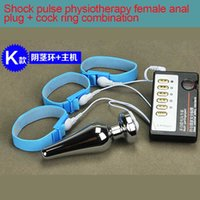 Wholesale Electric Shock Orgasm Toys Penis Ring Anal Plug Men Home Medical Themed Toy Delay Ejaculation Home Therapy Equipment Sex Product