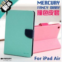 air mercury - mercury Wallet case for ipad air air2 pu leather Contrast Color flip Stand Leather Case for ipad ipad6 with retailpackage