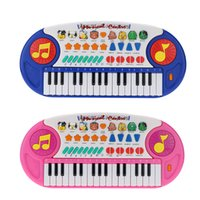 Wholesale 32 Keys Educational Cartoon Electone Musical Toy Multifunction Electronic Piano Keyboard Music Toy Gift for Children Babies Kids