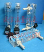 air flow products - Can be customized products LZM T gas flow meter air flow meter L min L min air flow meter