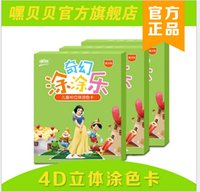 Wholesale Genuine early childhood educational children s D three dimensional coloring book with sound AR interactive entertainment fairy tale version