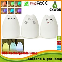 animal lamps for kids rooms - Silicone Animal USB Rechargeable Portable LED Children Night Light Color Breathing Dual Light Colorful Cute Kids Night Lamp for baby room