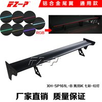 Wholesale The tail of the car free car tail lamp single punch Aluminum Alloy tail three car general wing