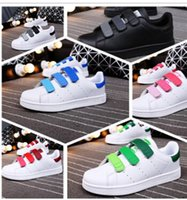 b colleges - 2016 autumn new Smith gradient color magic stickers board shoes couple white shoes college wind board shoes