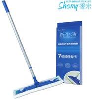 aluminum mop handle - Shomy Microfiber Floor Duster Cleaner Adjustable Retractable Mop Pole amp Head Handle Flat Rotation Waste absorbing Ash Wool