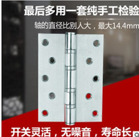 Wholesale Stainless steel wire drawing flat open new doors and windows open hinge hinge X4X3 GB hardware accessories