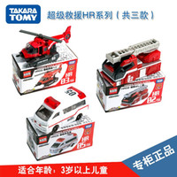 ambulance bus - The TOMY card HR series alloy car super rescue ambulance helicopter models of children s toy car