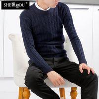 acrylic based render - blusas cashmere Men set head flower twist solid color sweater Teenagers round collar based render unlined upper garment