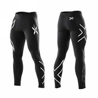 apparel bicycle man - Sports Brand Apparel XU Men s Compression Tights Pants Gym Clothing Trousers Mens Joggers Gym shark Outdoor Sweatpants bike bicycle male