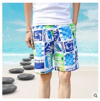 Wholesale Men summer beach shorts quick drying pants fashion large size board shorts pants leisure men s swimming trunks DHL freeshipping