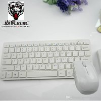 Wholesale Wireless Keyboard Mouse Combo Kit Set Optical Mouse for Desktop PC Laptop
