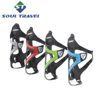 aquarius water - New Carbon Fiber Road Mountain Bike Frame Water Bottle Cages Bicycle Kettle Holder Rack Cycling Aquarius Five Color Bicicleta Carbono