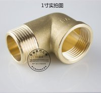 Wholesale Brass L shaped adapter degree elbow inside and outside threaded valve