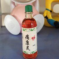 arthritis pain treatment - Chinese Herbal Medicine Joint Pain Ointment Privet balm Liquid Smoke Arthritis Rheumatism Myalgia Treatment Cheap medicine co
