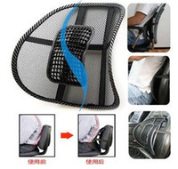 Wholesale Promotional Leather Nail Waist Cushion Summer Cool Type Health Care Waist Massage Cushion Interior Accessories Seat Cushions